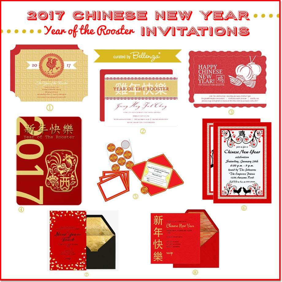 stylish chinese new year party invitations
