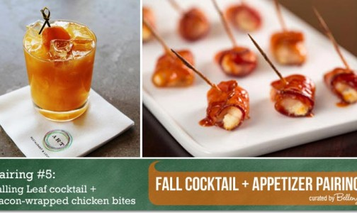 Fall Leaf Cocktail + Bacon chicken bites / Curated Finds by Bellenza