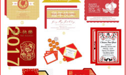 Chinese New Year Party Invitations