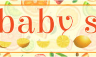Citrus baby shower ideas