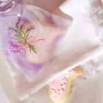 Laudene Lavender Embroidered Organza Bag (set of 5)